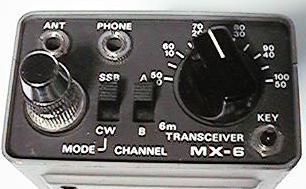Mizuho MX Series SSB/CW handheld transceivers